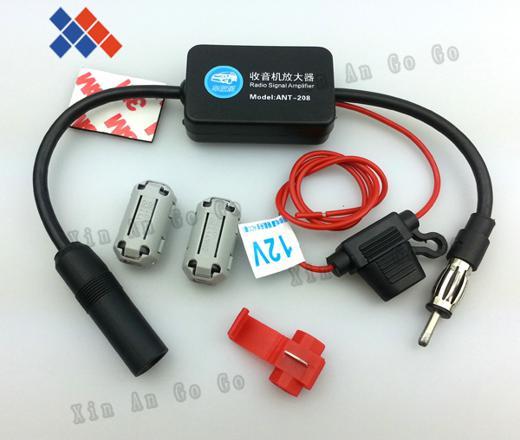amplificateur fm autoradio