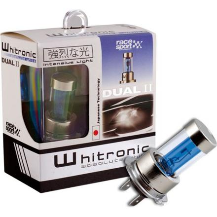 ampoule h7 blanc 6000k