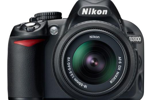 appareil photo de qualité
