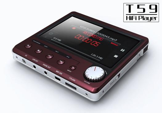 baladeur mp3 audiophile