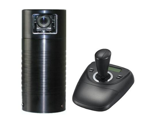 camera surveillance exterieur discrete