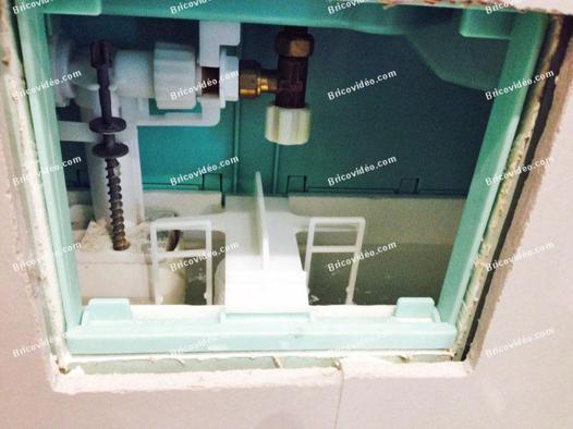 chasse d'eau wc suspendu