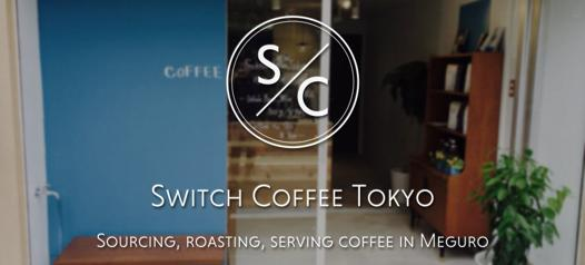 coffee switch