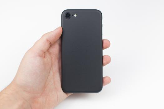 coque iphone 7 fine