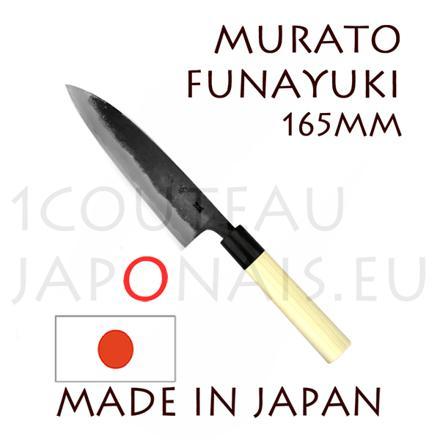 couteau japonais acier carbone