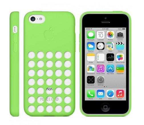 etui iphone 5c