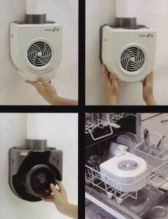extracteur d'air cuisine silencieux