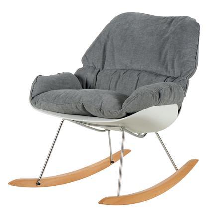 fauteuil a bascule