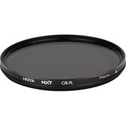 filtre polarisant 58mm