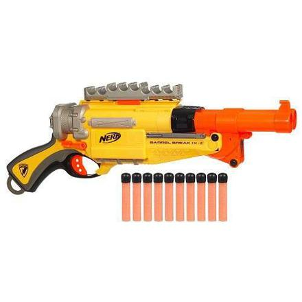 fusil de chasse nerf