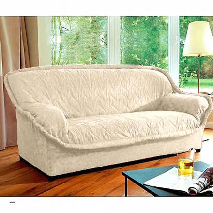 housse de canapé cuir 3 places