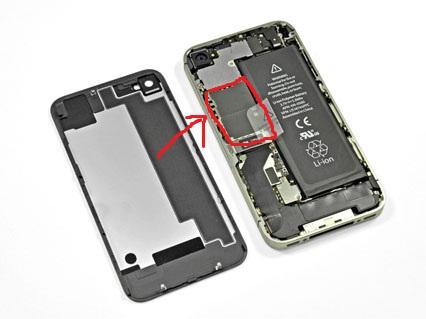 iphone 4s qui chauffe