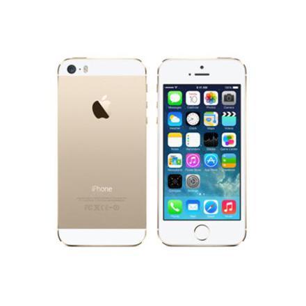 iphone 5 blanc et dore
