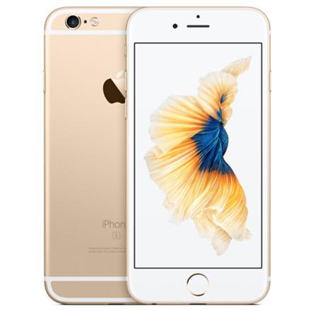iphone 6s dore