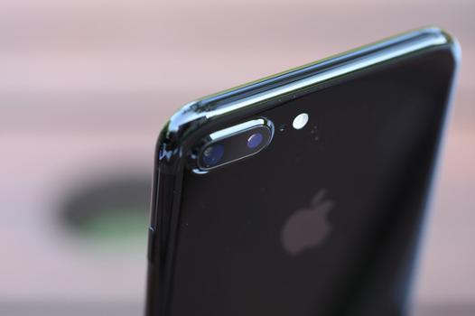 iphone 7 plus noir de jai