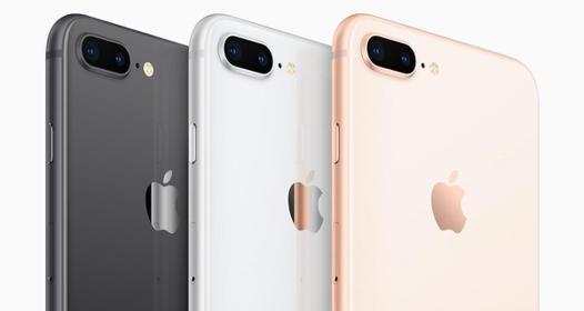 iphone 8 ou 7 lequel choisir