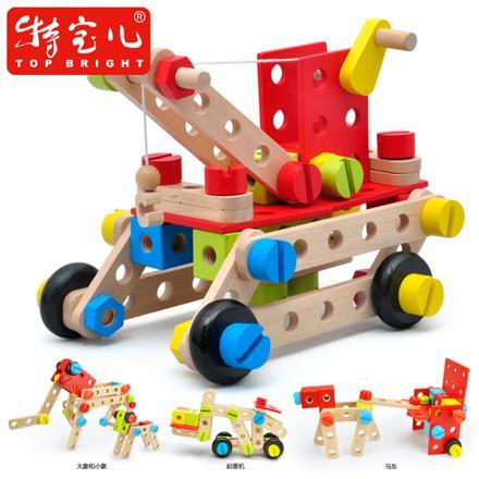 jouets 3 ans garçon
