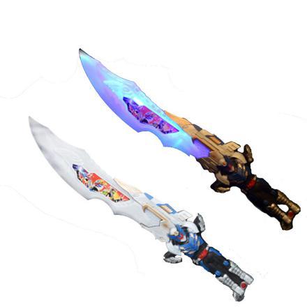 katana jouet