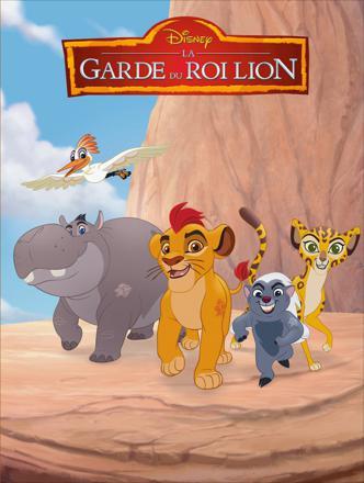 la garde du roi lion