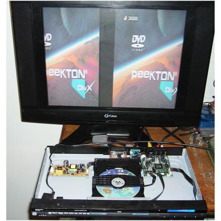 lecteur dvd en panne