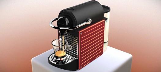 machine à café silencieuse
