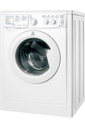 machine indesit