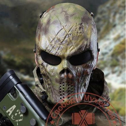 masque tete de mort airsoft