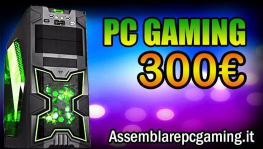 pc gamer 300 euros