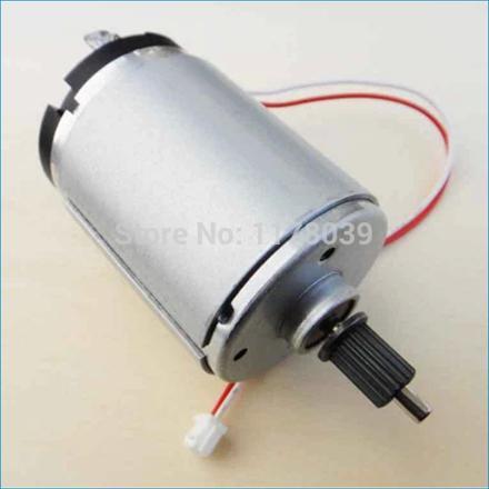 petit moteur electrique