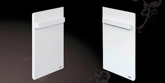 petit radiateur pour wc