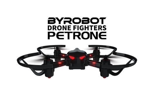petrone drone