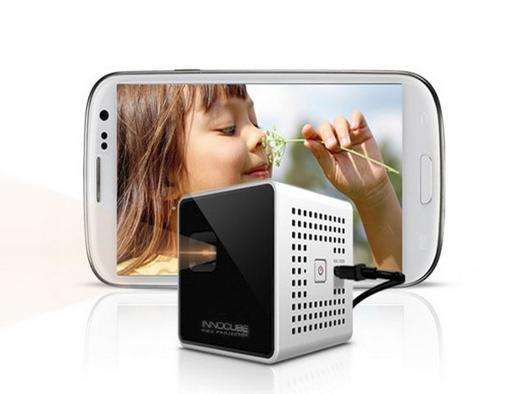 pico projecteur smartphone