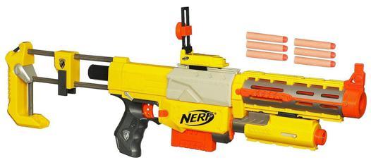 pistolet nerf recon